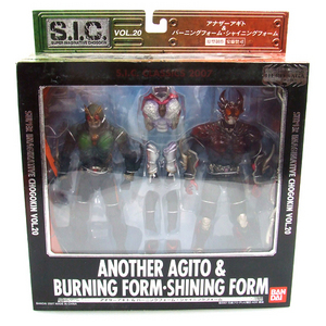 S.I.C. VOL20 ANOTHER AGITO & BURNING FORM-SHINNING FORM