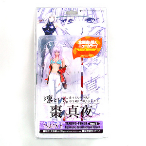 VOL1 BOME EDITION TENJHO-TENGE