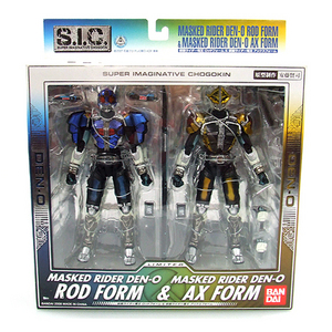 S.I.C.LIMITED ROD FORM & AX FORM