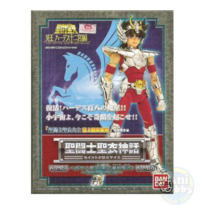 성투사 Pegasus Seiya Broken Version
