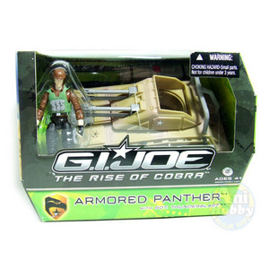 G.I.JOE ARMORED PANTHER
