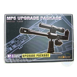 MP5 Upgrade Package