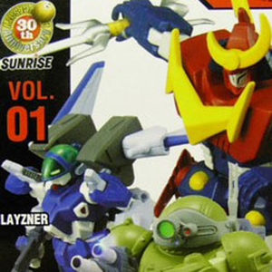 Sunrise Robot Selection Vol. 1 (5종 풀셋)